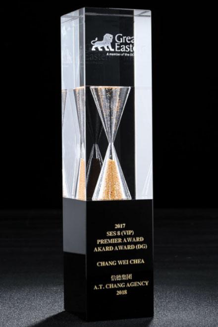 ehrungspreis award sanduhr
